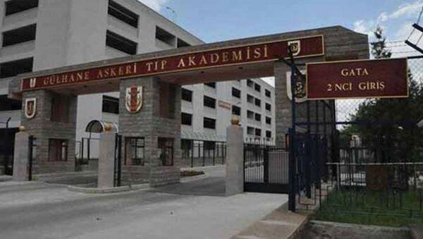 Gülhane Askeri Tıp Akademesi - Sputnik Türkiye