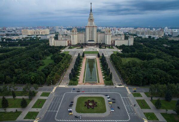 Moskova Devlet Üniversitesi - Sputnik Türkiye