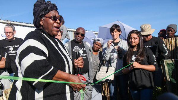Güney Afrika'da 'Nelson Mandela Günü' kutlandı - Sputnik Türkiye