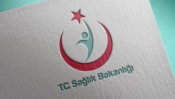 Sağlık Bakanlığı - Sputnik Türkiye