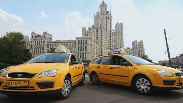 Taksi Rusya - Sputnik Türkiye