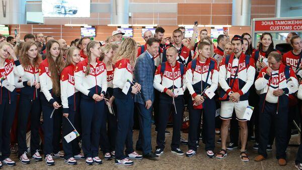 Rio'ya giden Rus sporcular - Sputnik Türkiye