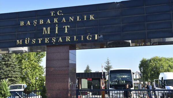 MİT - Sputnik Türkiye