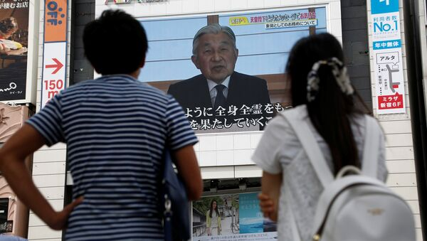 Japon İmparatoru Akihito - Sputnik Türkiye
