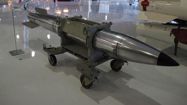 B61 nükleer bombası - Sputnik Türkiye