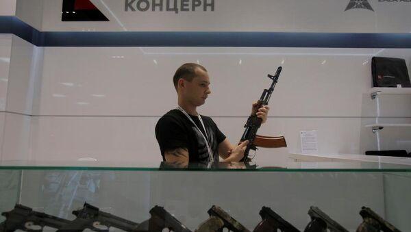 AK-47 tüfeği - Sputnik Türkiye