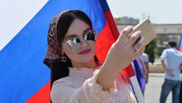 Rusya Ulusal Bayrak Günü'nü kutladı - Sputnik Türkiye