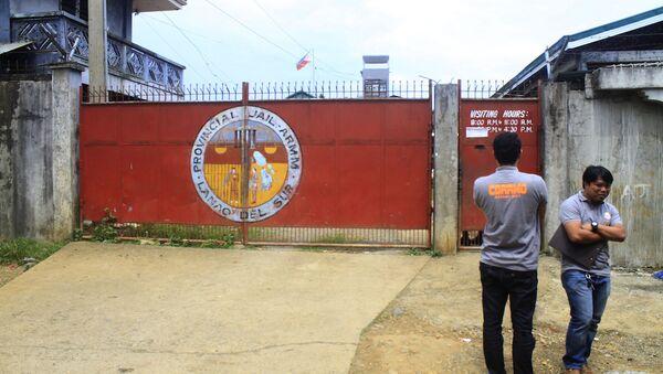 Filipinler'deki Maravi kentinde bulunan Lanao del Sur bölge hapishanesi - Sputnik Türkiye