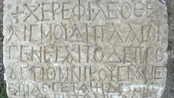 Bizans dönemine ait yazıt - Sputnik Türkiye