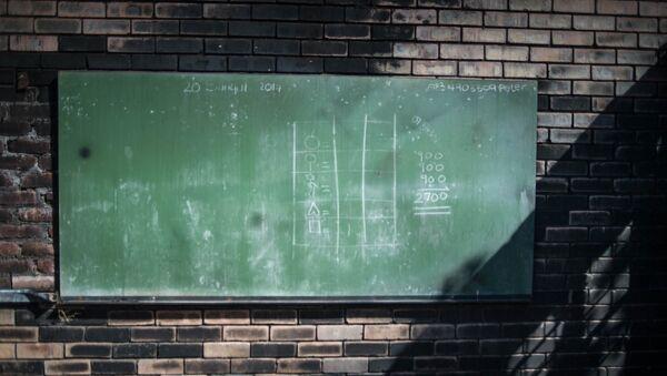 Güney Afrika'da bir okul. - Sputnik Türkiye