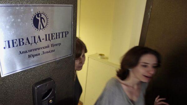 Rusya'nın önde gelen bağımsız kamuoyu araştırma şirketlerinden Levada Center - Sputnik Türkiye