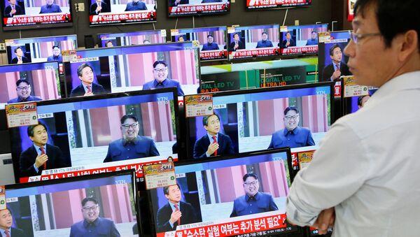 Kuzey Kore en büyük nükleer denemesini gerçekleştirdi - Sputnik Türkiye
