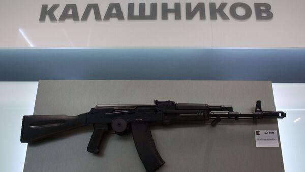 Rusya'nın müthiş silahları - Sputnik Türkiye