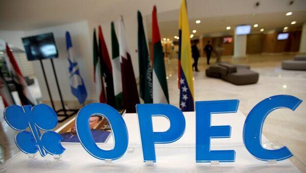 OPEC - Sputnik Türkiye