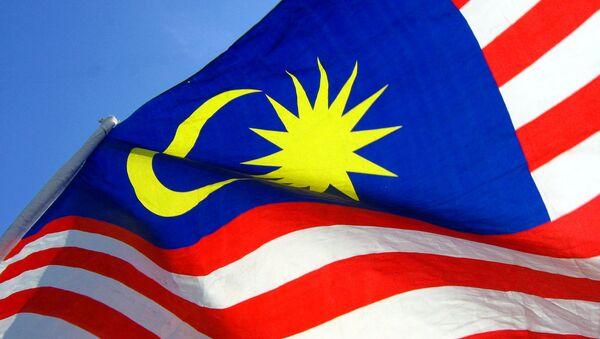 Malezya bayrağı - Sputnik Türkiye