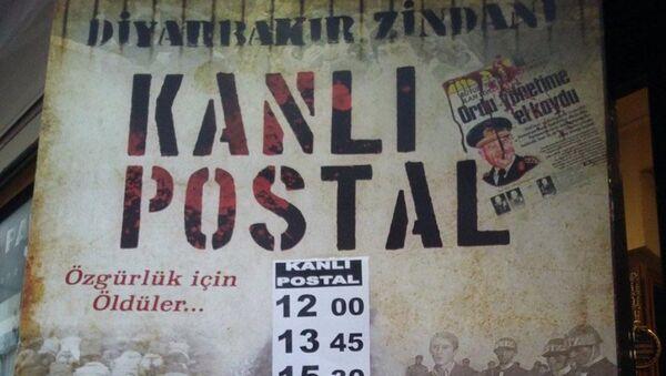 Diyarbakır 5 Nolu Cezaevi'nde 12 Eylül askeri darbesinde yaşananları konu alan, 'Kanlı Postal' adlı film Diyarbakır'da kendine salon bulamadı. - Sputnik Türkiye