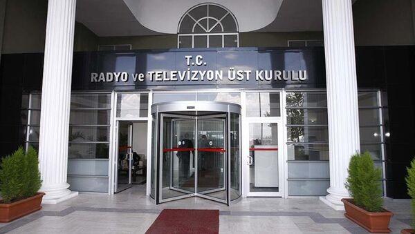RTÜK - Sputnik Türkiye