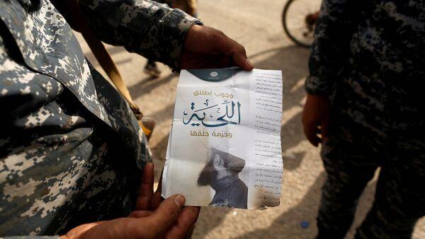 IŞİD'in ardında bıraktığı belgeler ve broşürler - Sputnik Türkiye