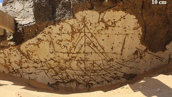 Mısır'daki 3800 yıllık kalıntılar - Sputnik Türkiye