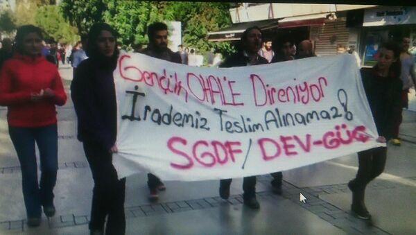 İzmir'de HDP eylemi - Sputnik Türkiye