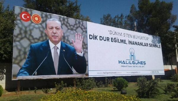 Recep Tayyip Erdoğan billboard ilanı - Sputnik Türkiye