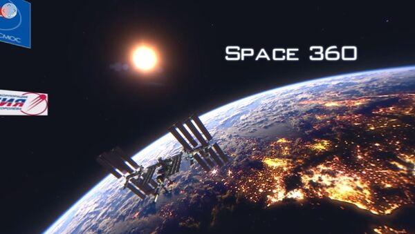 Uzay 360 - Sputnik Türkiye