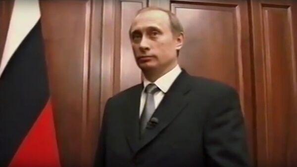 Putin'in Devlet Başkanı olarak bilinmeyen ilk görüntüsü ortaya çıktı. - Sputnik Türkiye