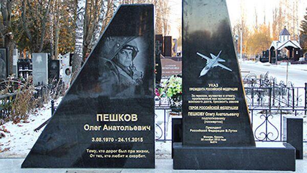 Düşürülen Rus uçağının pilotu Oleg Peşkov'un anıt mezarı - Sputnik Türkiye
