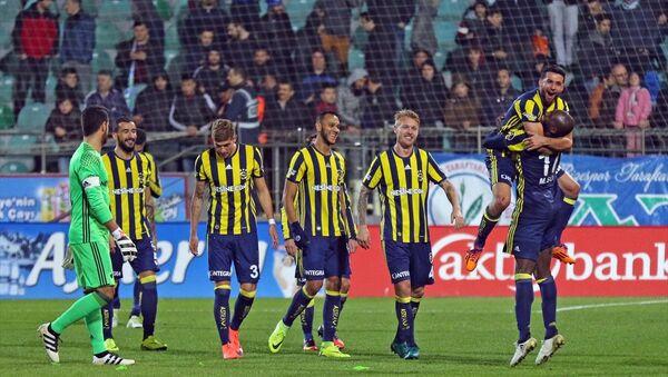 Rizespor-Fenerbahçe - Sputnik Türkiye