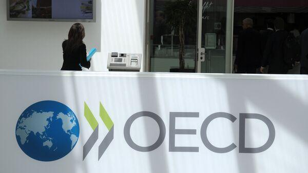 OECD merkezi - Sputnik Türkiye