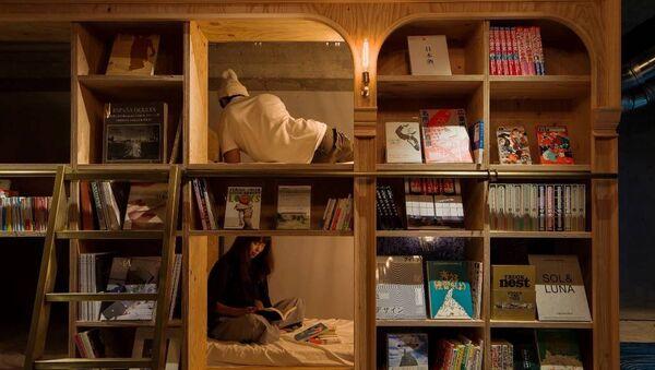 Tokyo -  Book and Bed - Sputnik Türkiye