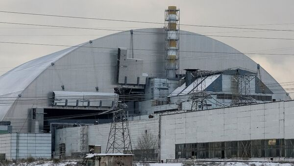 Çernobil - Sputnik Türkiye