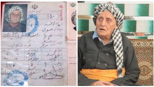 İran'ın en yaşlı insanı Ahmed Sufi - Sputnik Türkiye