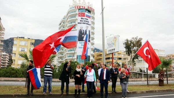 Sergey Lavrov - Alanya - Sputnik Türkiye