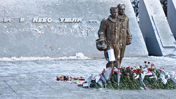 Düşürülen Rus uçağının pilotu Peşkov'un anısına sergi açıldı - Sputnik Türkiye