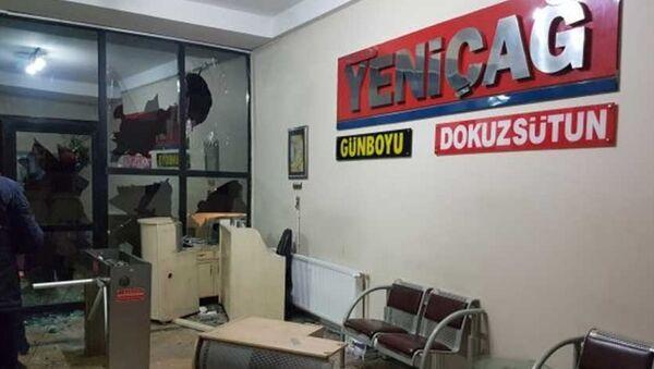 Yeniçağ saldırı - Sputnik Türkiye