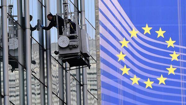 Avrupa Komisyonu - Sputnik Türkiye
