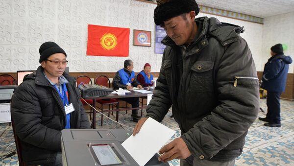 Kırgızistan'da seçim - Sputnik Türkiye