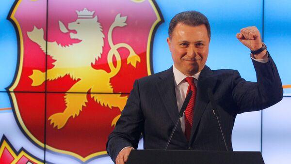 Nikola Gruevski - Sputnik Türkiye