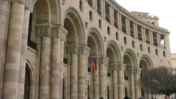 Ermenistan Dışişleri Bakanlığı binası - Sputnik Türkiye