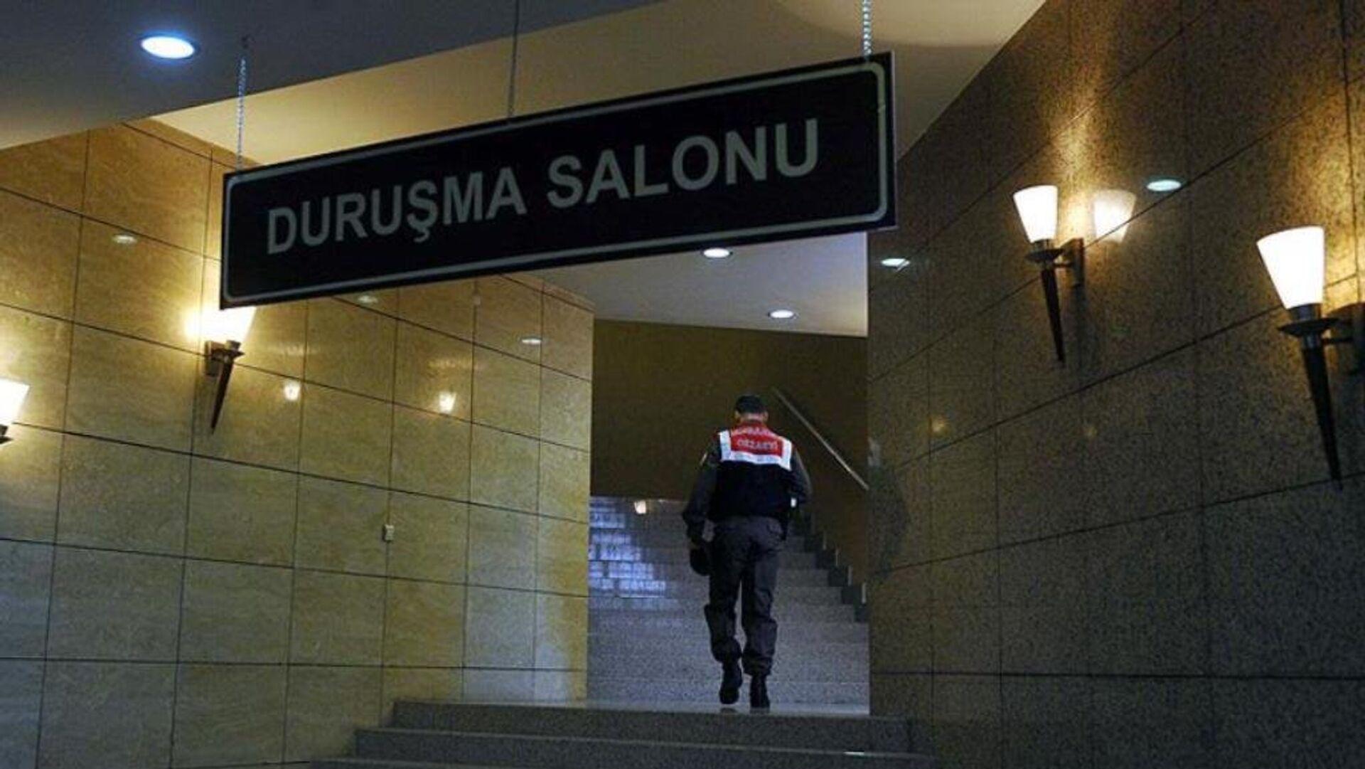 Mahkeme - duruşma salonu - Sputnik Türkiye, 1920, 27.05.2021