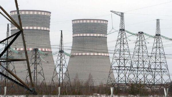 Japonya'nın Fukui kentindeki Monju nükleer santrali - Sputnik Türkiye