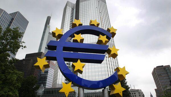 Avrupa Merkez Bankası (ECB) - Sputnik Türkiye