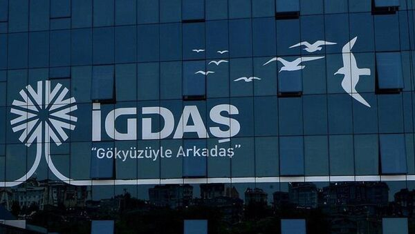İGDAŞ - Sputnik Türkiye