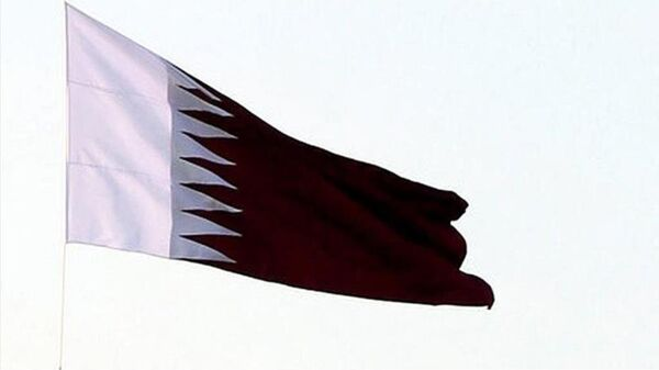 Katar bayrağı - Sputnik Türkiye
