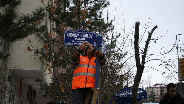 Anakara'da Andrey Karlov sokağı - Sputnik Türkiye