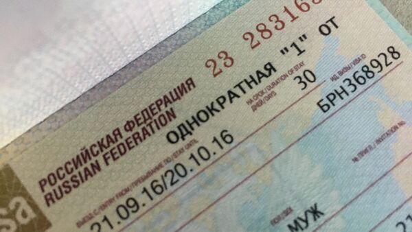 Rusya vizesi - Sputnik Türkiye