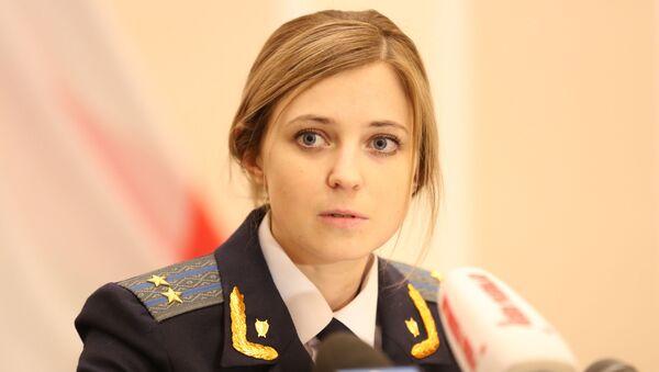 Natalya Poklonskaya - Sputnik Türkiye