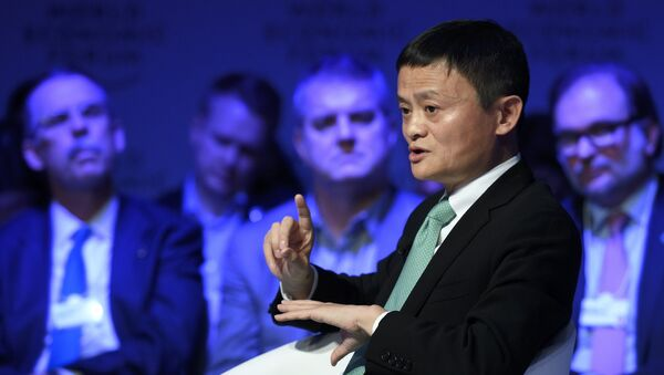 Alibaba kurucusu Jack Ma - Sputnik Türkiye