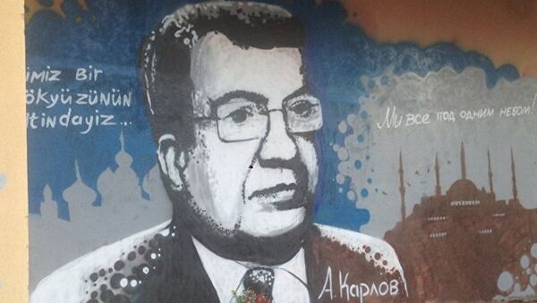 Andrey Karlov - grafiti - Sputnik Türkiye